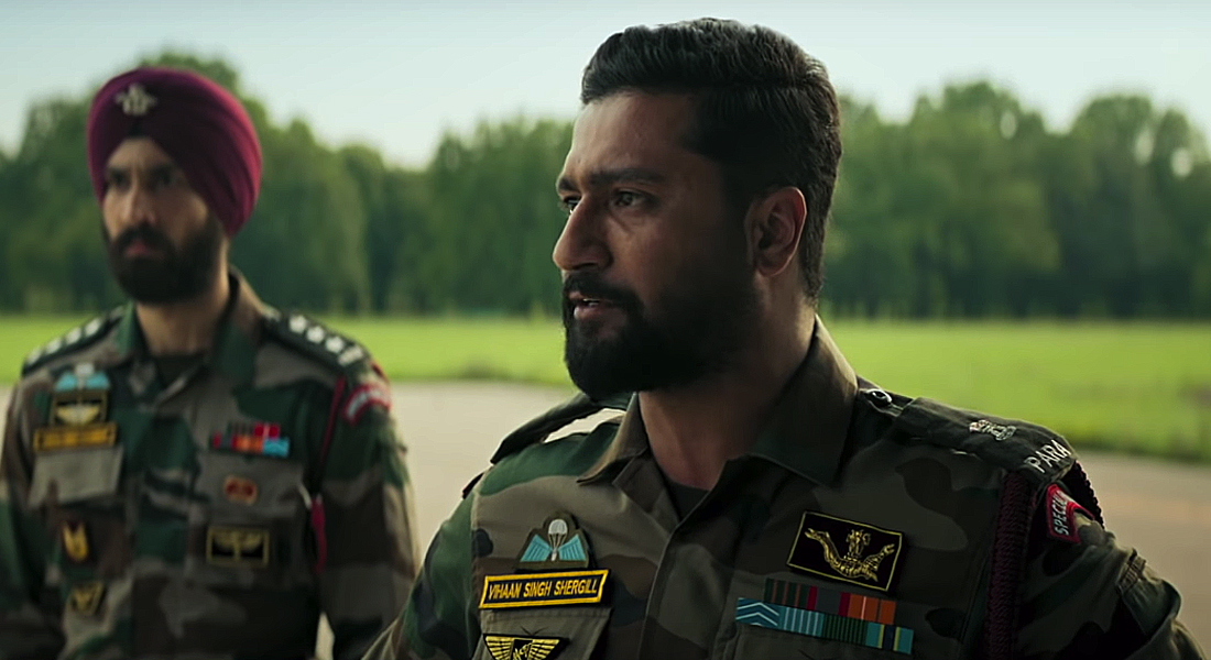 uri ringtone download pagalworld