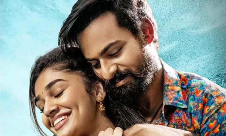 uppena mp3 songs free download
