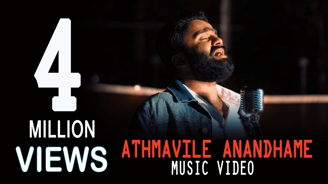 athmavile anandhame mp3 song download
