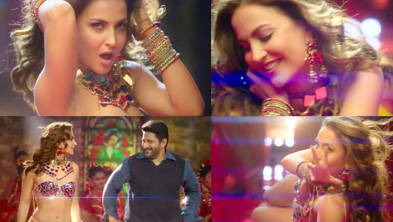 chama chama song download pagalworld mp4