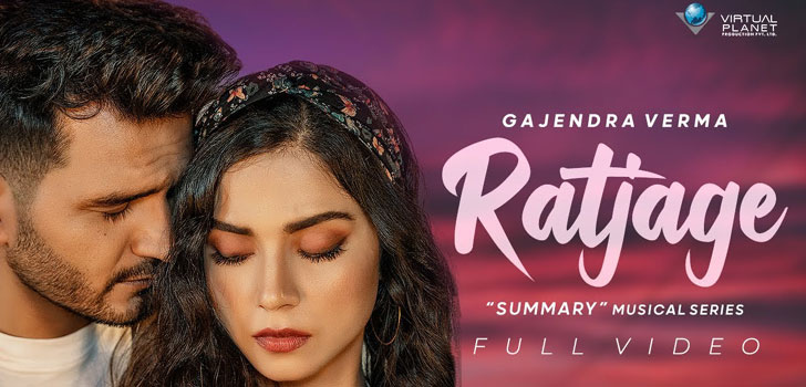ratjage mp3 song download