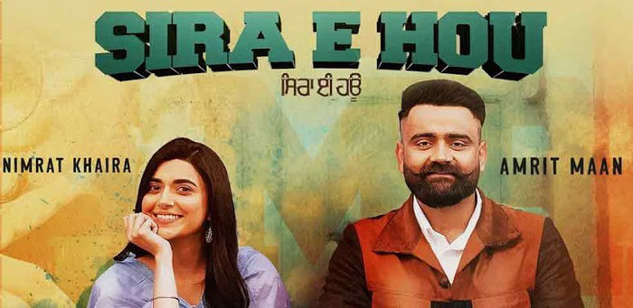 sira e hou mp3 download
