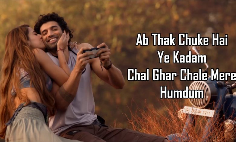 Chal Ghar Chale Mp3 Download
