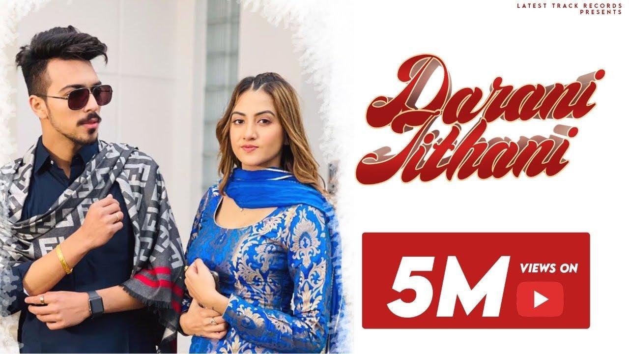 Devrani Jethani Song Download Mr Jatt Mp3