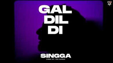 Gal Dil Di Singga Mp3 Song Download