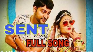Sent Song Download Mp3