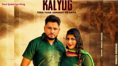 Tera Yaar Jamanat Pe Aaya Mp3 Download