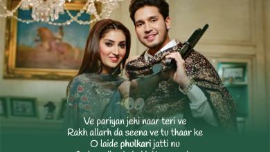 Phulkari Song Download Mr Jatt