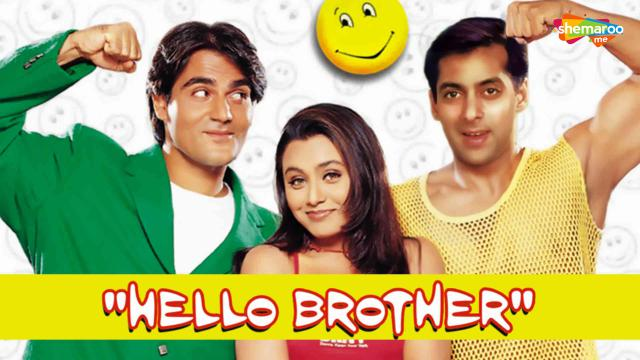 hello brother mp3 songs download