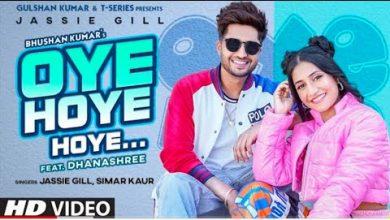 Oye Hoye Hoye Jassi Gill Mp3 Download