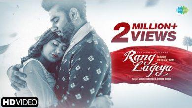 Rang Lageya Mp3 Song Download