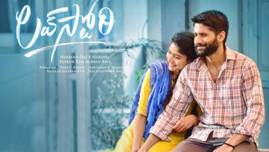 love story naa songs download 2021 mp3