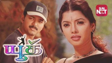 youth mp3 song download