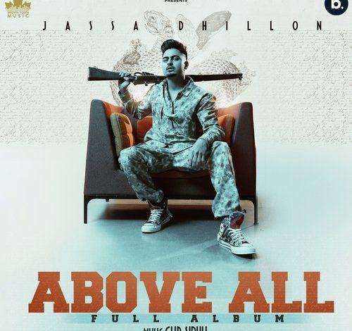 bhalwani gedi song download mp3