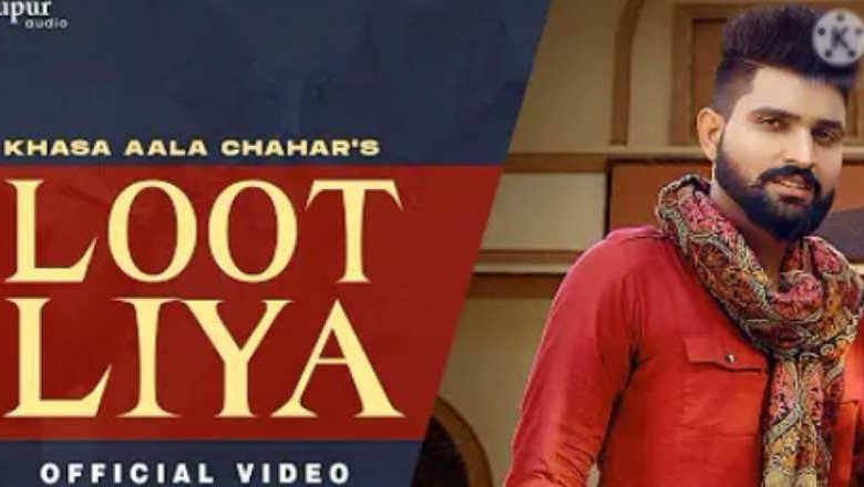 loot liya song download mp3 mr jatt