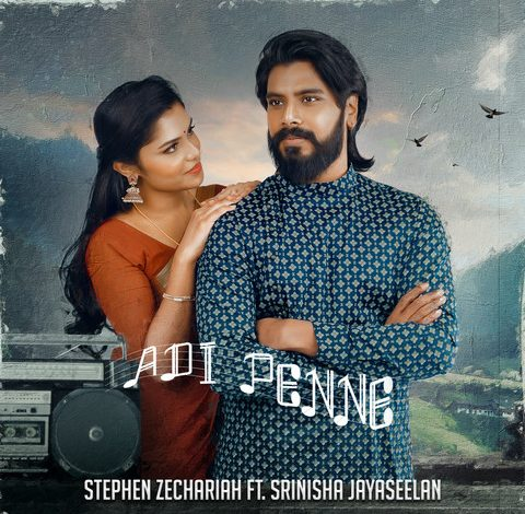 adi penne mp3 song download
