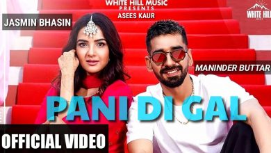 pani di gal song download mp3 mr jatt