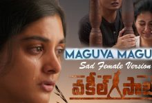 maguva maguva female version
