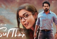 sulthan mp3 songs download