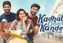 kanna veesi song download masstamilan mp3