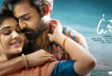 uppena songs download mp3 in telugu