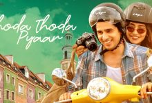 thoda thoda pyar hua tumse mp3 song download pagalworld