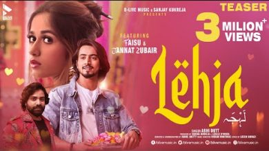 Lehja Song Mp3 Download