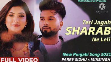 Teri Jagah Sharab Mp3 Song Download Mr Jatt