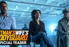 Hitman's Wife's Bodyguard Trailer