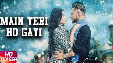 main teri ho gayi mp3 song download mr jatt