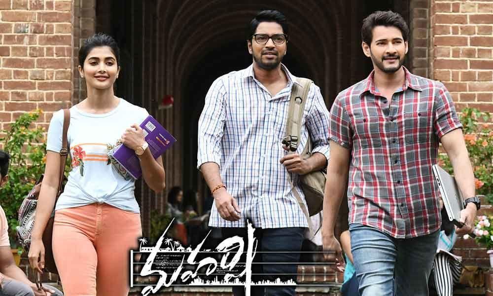 maharshi full movie in telugu download hd mp4