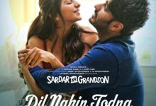 dil nahi todna mp3 download