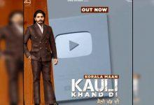 kauli khand di mp3 song download