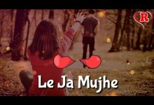 le ja mujhe sath tere mp3 download pagalworld