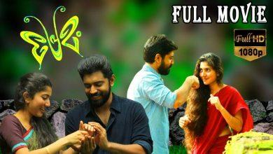 premam movie download in tamil