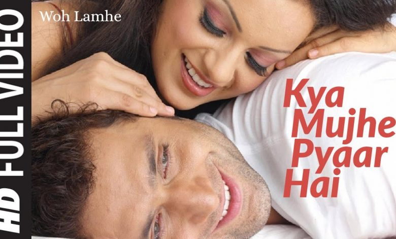 kya mujhe pyar hai mp3 song download