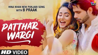 patthar wargi mp3 song download