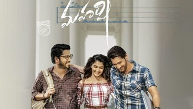 maharshi full movie in telugu download hd mp4