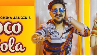 coco cola layo mp3 song download