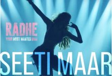 seeti maar radhe mp3 song download