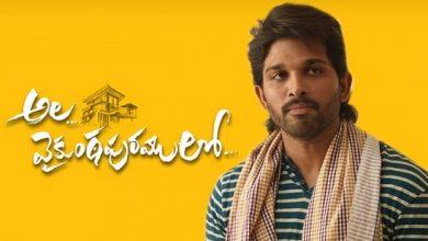 vaikundapuram tamil movie download isaimini