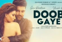 doob gaye guru randhawa mp3 download