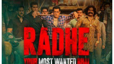 radhe full movie download filmygod