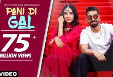 pani di gal mp3 song download