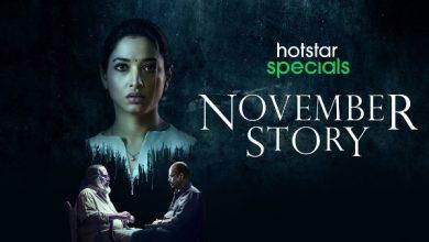 november story full movie download in tamil