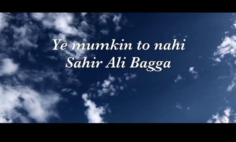 ye mumkin to nahi mp3 song download