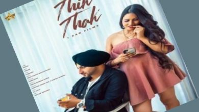 thik thak minda mp3 song download