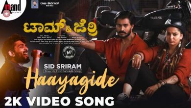 hayagide yedeyolage mp3 song download