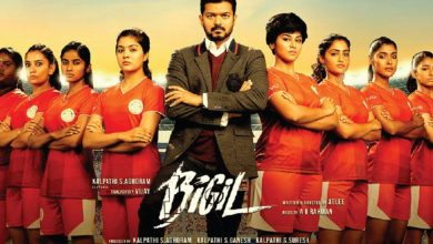 bigil songs download