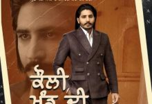 kauli khand di song download mp3